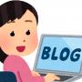 BloggerからWordPressに引っ越ししました(追記:SSL化しました)