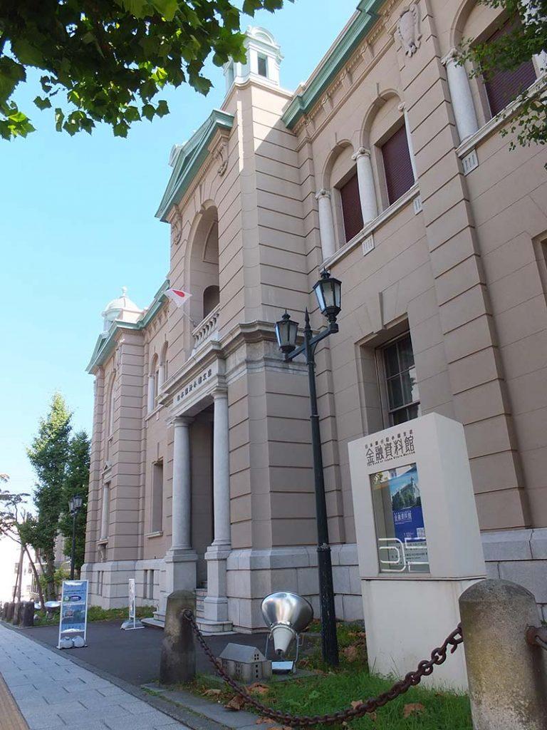 金融資料館
