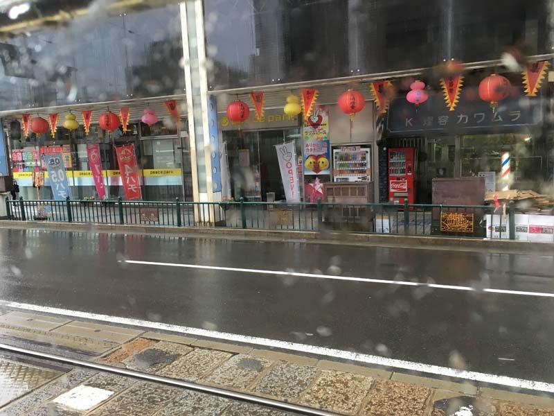 雨の長崎市内