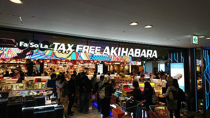 TAX FREE AKIHABARA