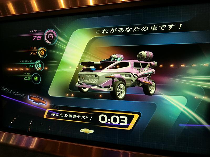 車を再度デザインできる