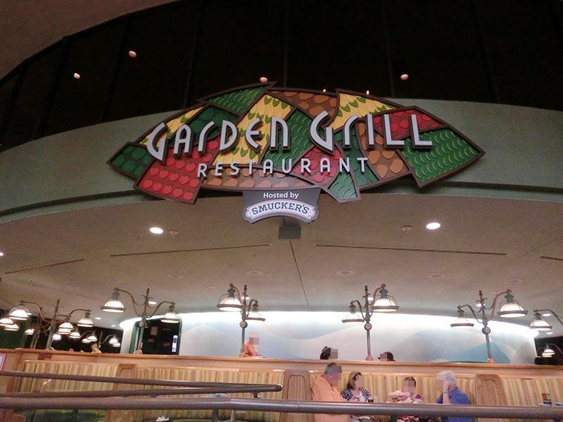 ガーデングリルレストランの入り口