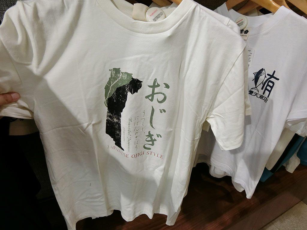 変なTシャツ2